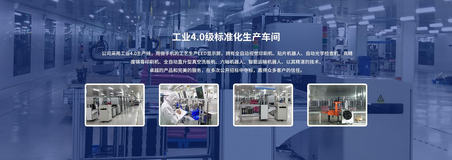 山东科瑞光电科技有限公司