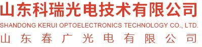 烟台LED显示屏价格_LED电子屏_全彩显示屏幕厂家_山东科瑞光电技术有限公司