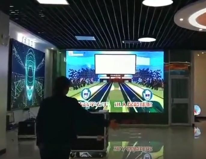 LED大屏幕功能升级,互动保龄球小游戏体验一下!